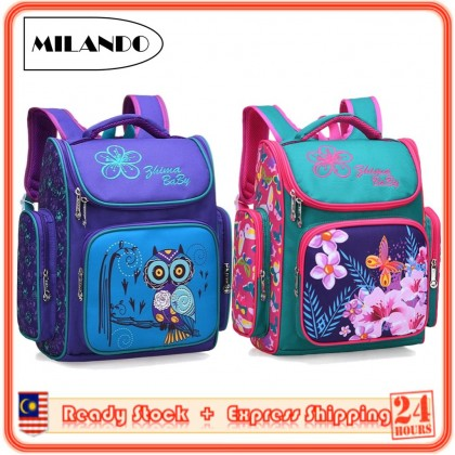 MILANDO school bag children primary school Student School Bag Backpack Beg Sekolah (Type 26: Butterfly/Owl)