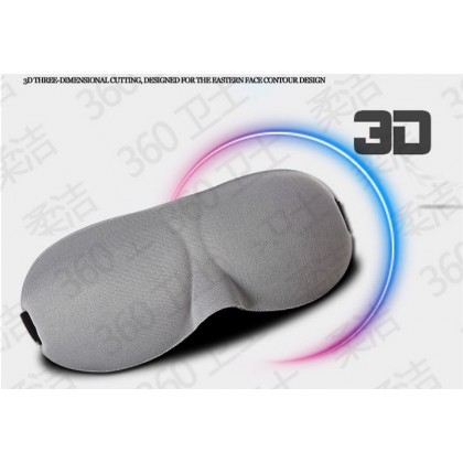 MILANDO Sleep Mask 3D Eye Mask Ultra Lightweight & Comfortable Sleeping Mask for Travel, Nap, Shift Works (Type 1)