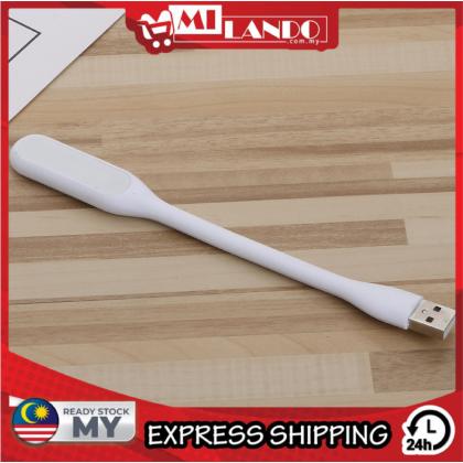 MILANDO Usb Lamp Led Energy-Saving Lamp Mini Portable Lamp Notebook USB (Type 1)