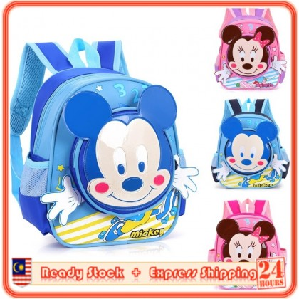 MILANDO Kid Mickey School Bag Kindergarten Bag Backpack Beg Sekolah (Type 6)