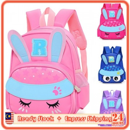 MILANDO Children Kid Rabbit Design School Bag High Quality Backpack Kindergarten Bag