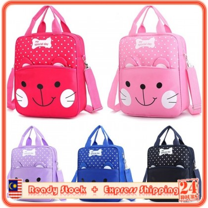Kid Tuition School Bag 3-way Carry Backpack/ Handcarry/ Sling (Type 4: Cat)